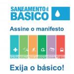 saneamento-e-basico