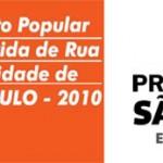 eventos_corrida_psp